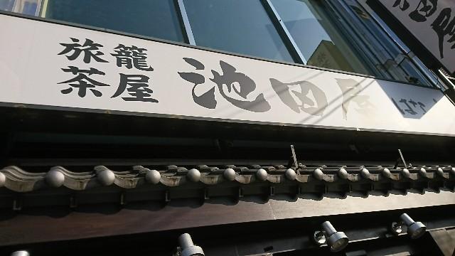 f:id:kimotokanata:20180312000140j:image