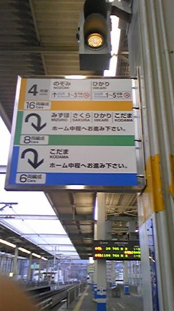 f:id:kimotokanata:20180313001246j:image