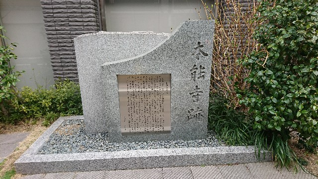 f:id:kimotokanata:20180316235751j:image