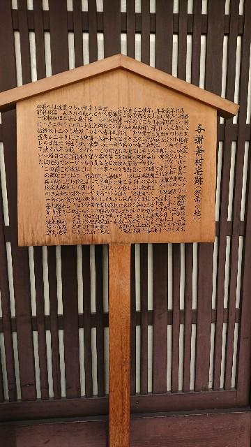 f:id:kimotokanata:20180317000009j:image