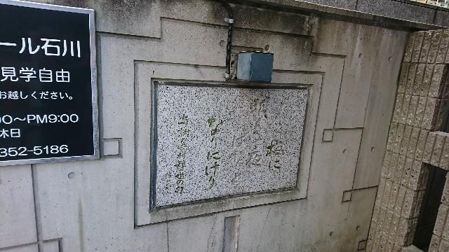 f:id:kimotokanata:20180317000030j:image