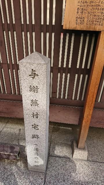f:id:kimotokanata:20180317000125j:image