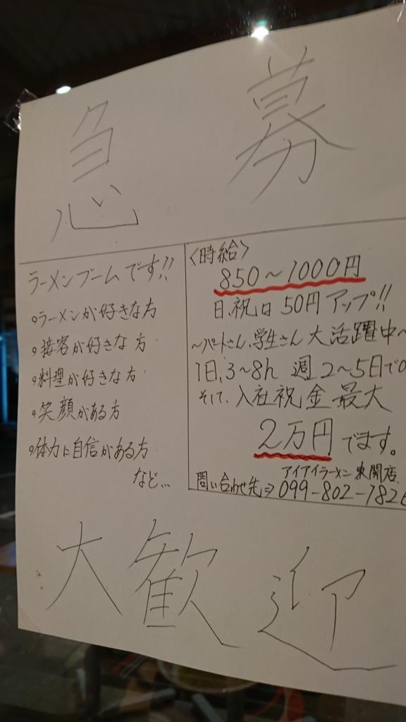 f:id:kimotokanata:20180401195251j:plain