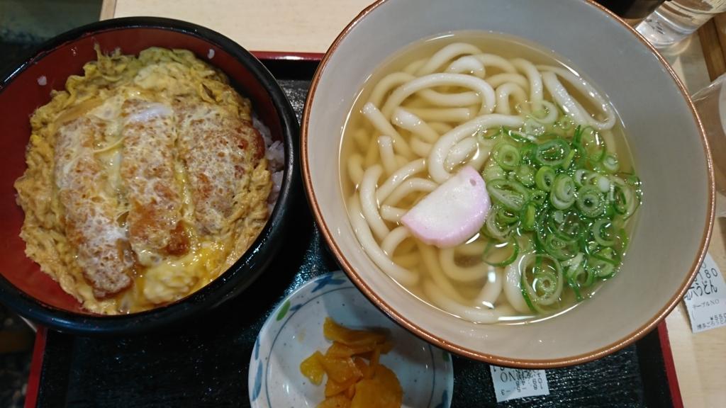 f:id:kimotokanata:20180503102500j:plain