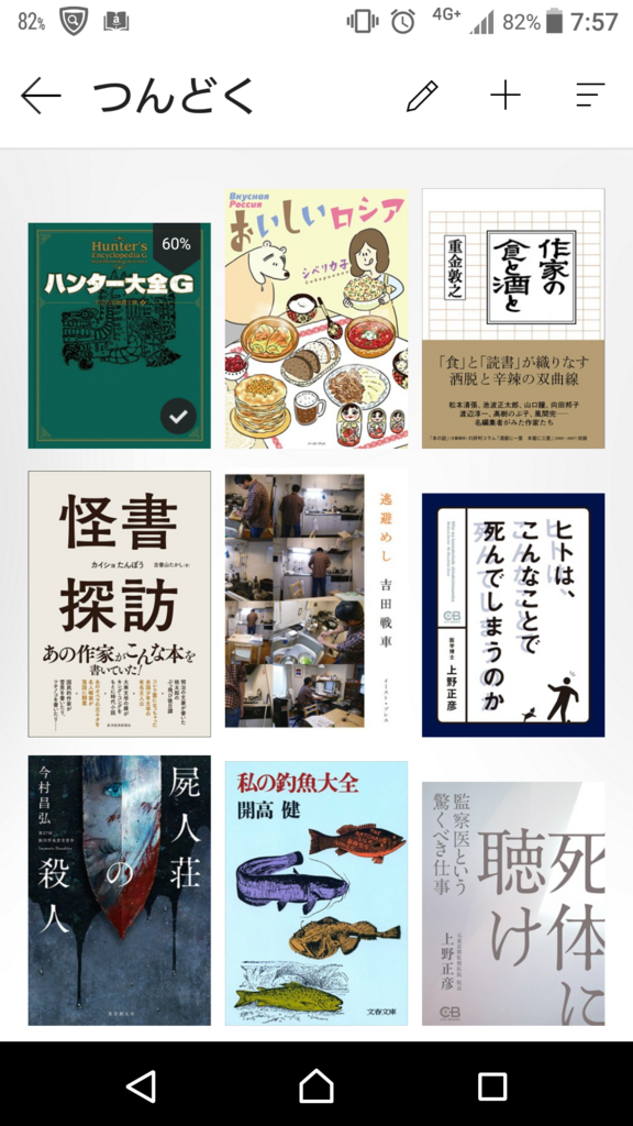 f:id:kimotokanata:20180506083428p:plain