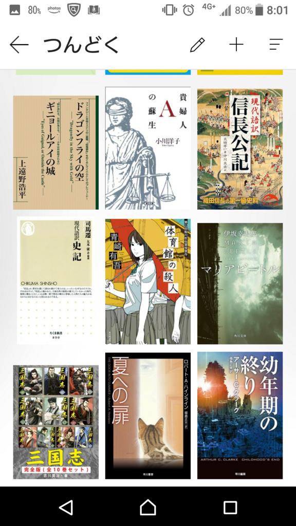 f:id:kimotokanata:20180506084422p:plain