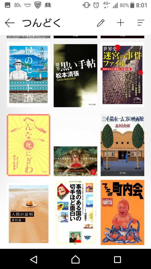 f:id:kimotokanata:20180506084436p:plain