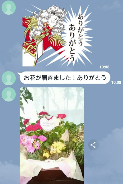 f:id:kimotokanata:20180513233148j:image