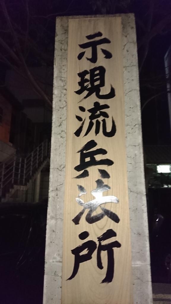 f:id:kimotokanata:20180602201149j:plain