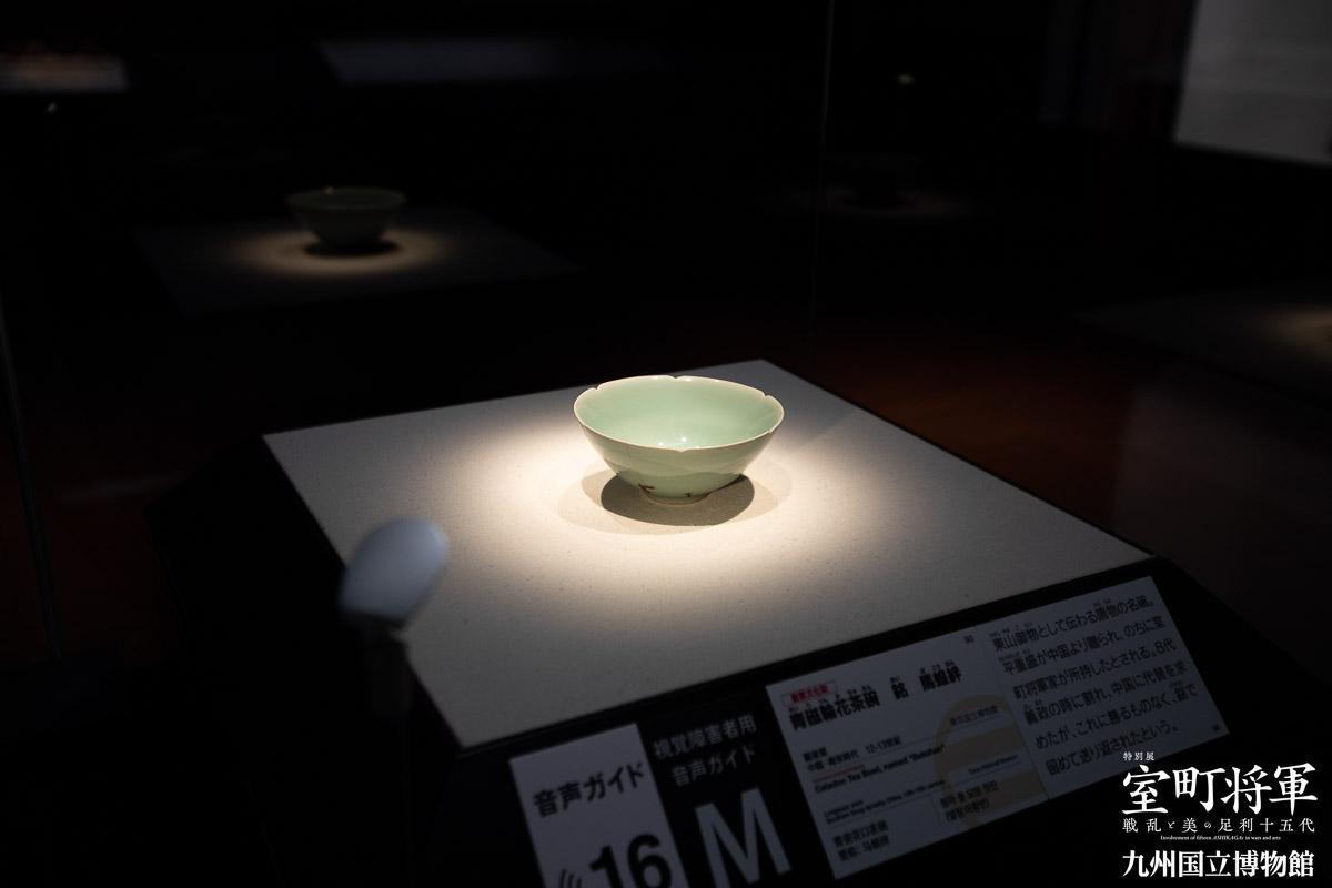 f:id:kimotokanata:20190813125912j:plain
