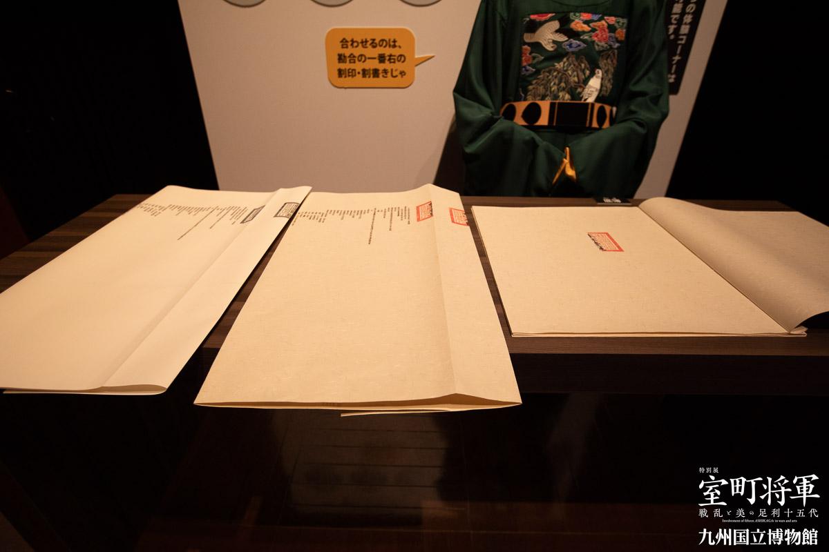 f:id:kimotokanata:20190813220831j:plain