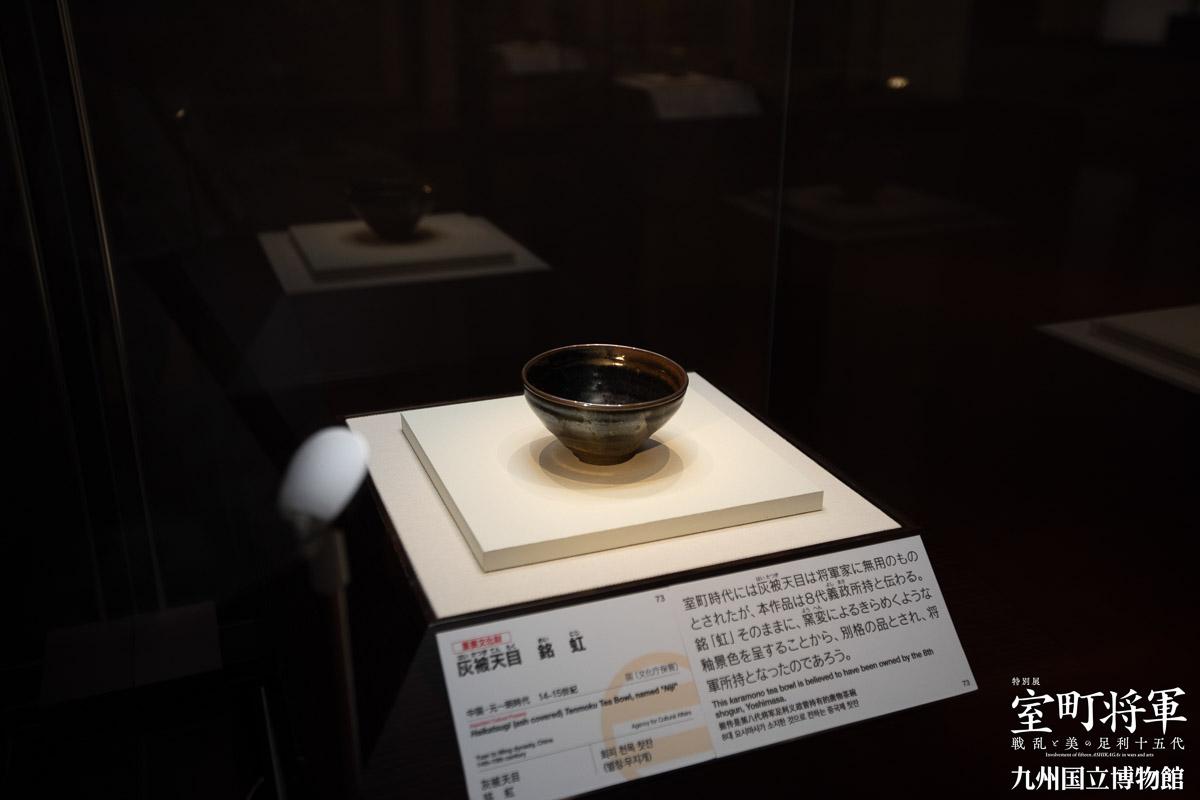 f:id:kimotokanata:20190813234834j:plain