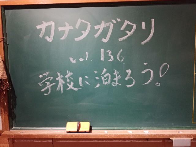 f:id:kimotokanata:20191117201949j:image