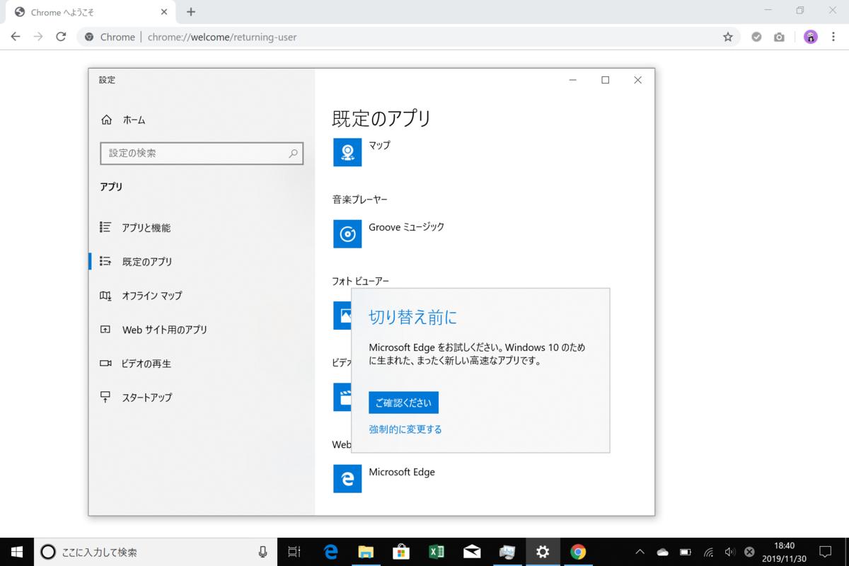 f:id:kimotokanata:20191219230742p:plain