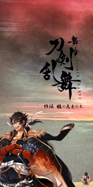 f:id:kimotokanata:20200119120011j:image