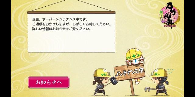 f:id:kimotokanata:20200428160938j:image