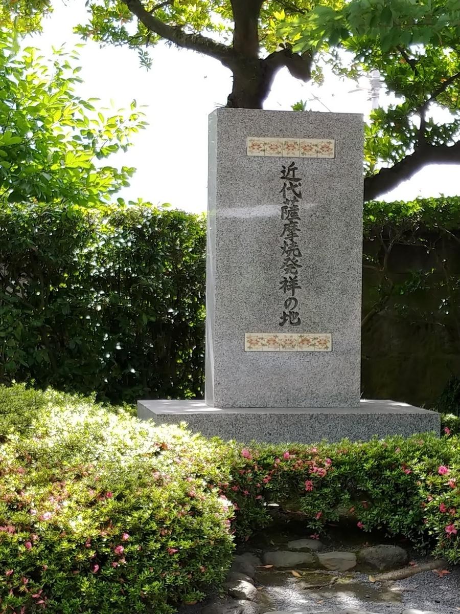 f:id:kimotokanata:20200614203305j:plain