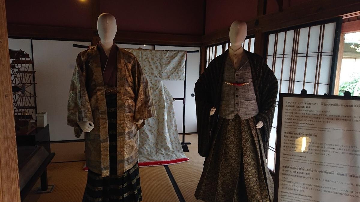 f:id:kimotokanata:20200614205213j:plain