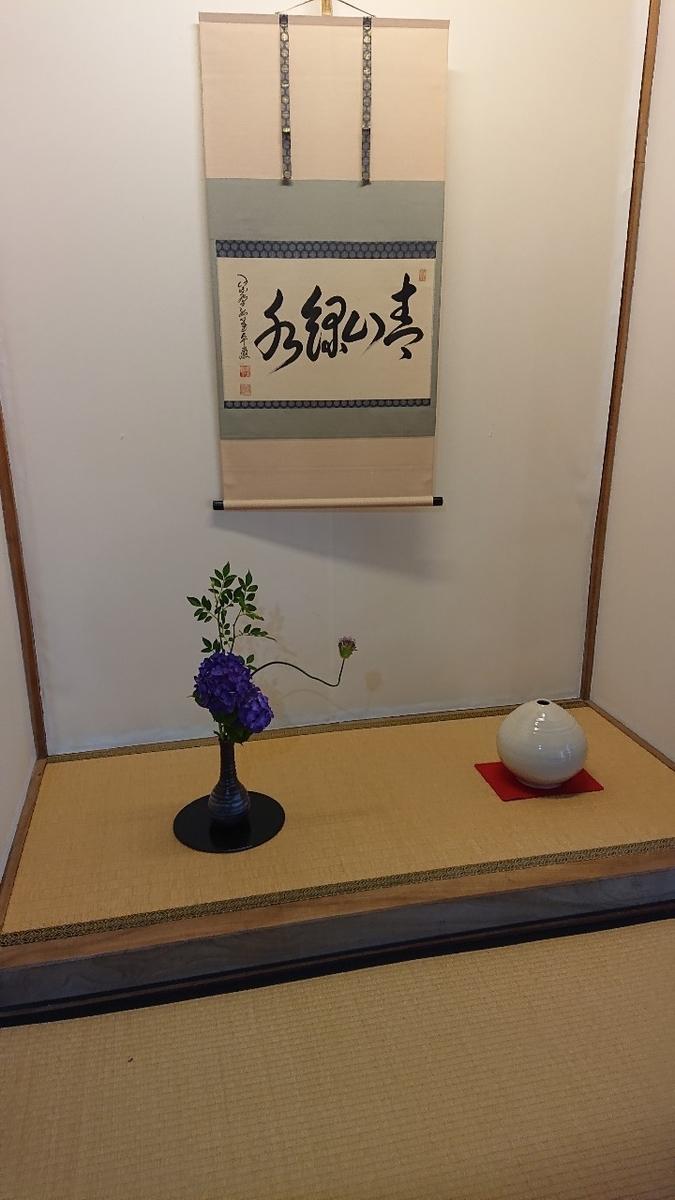 f:id:kimotokanata:20200614205258j:plain