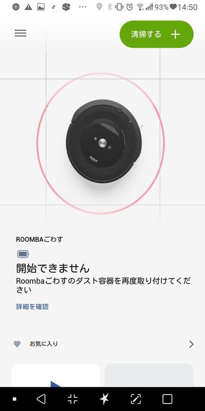 f:id:kimotokanata:20210108234551p:plain