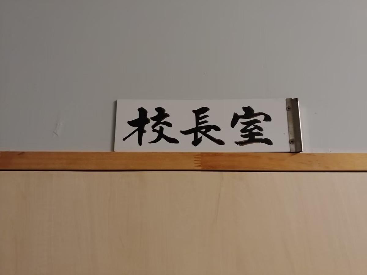 f:id:kimotokanata:20210415222416j:plain