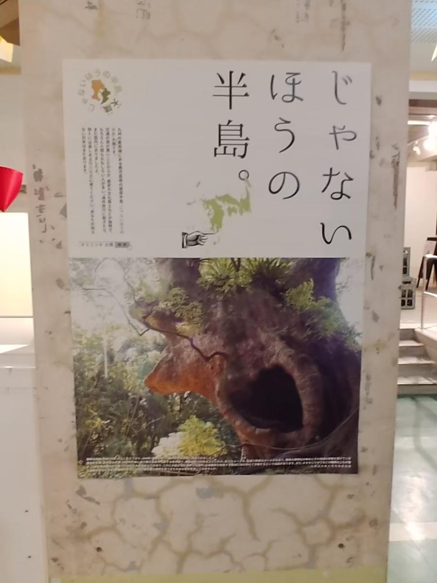 f:id:kimotokanata:20210415222507j:plain