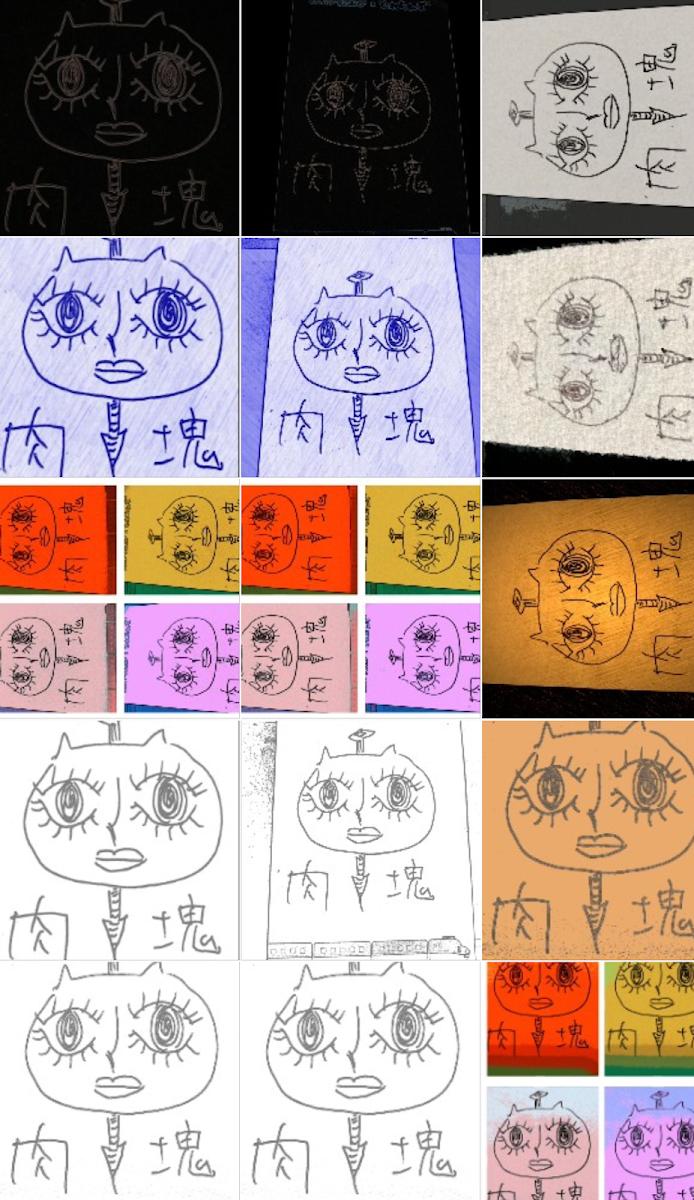 f:id:kimotokanata:20210824231718p:plain
