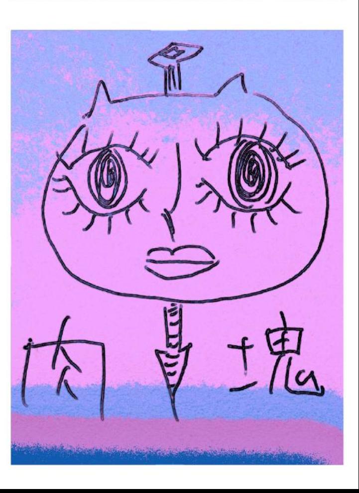 f:id:kimotokanata:20210824231836p:plain
