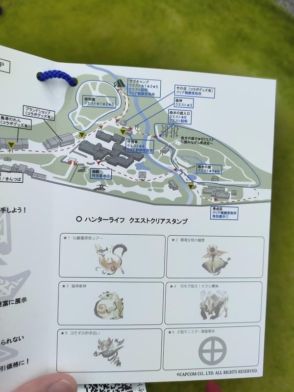 f:id:kimotokanata:20211009231947j:plain