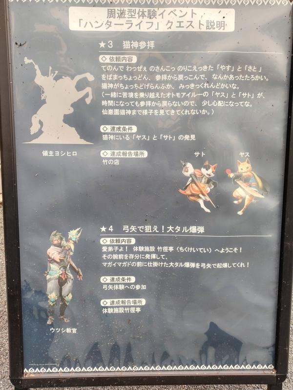 f:id:kimotokanata:20211010112952j:plain