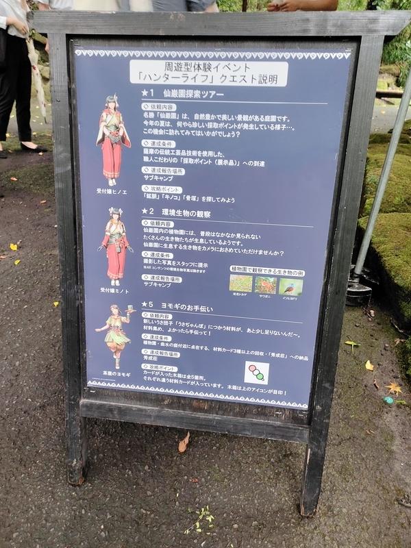 f:id:kimotokanata:20211011111911j:plain