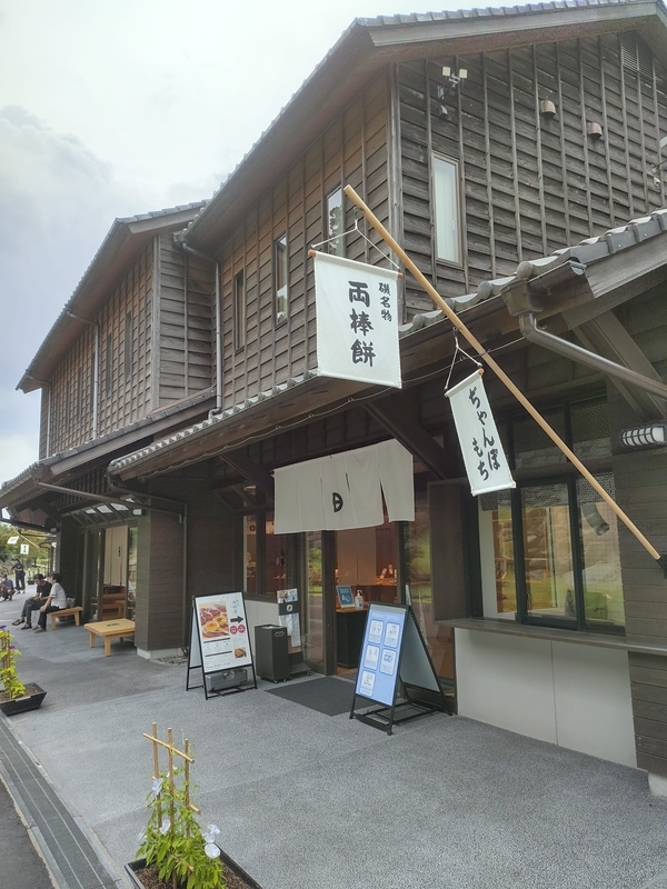 f:id:kimotokanata:20211011120447j:plain