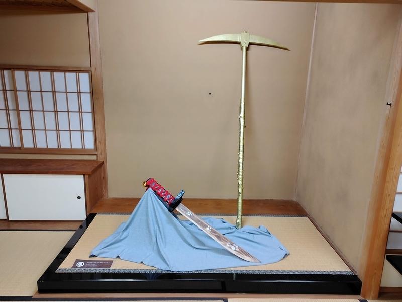f:id:kimotokanata:20211011124531j:plain