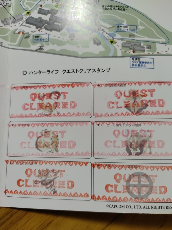 f:id:kimotokanata:20211011124601j:plain