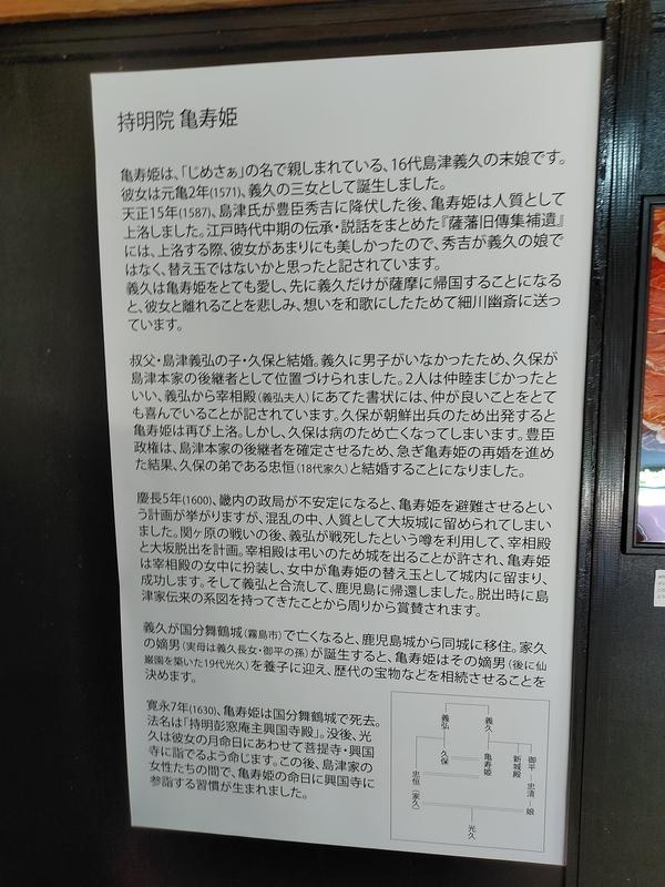 f:id:kimotokanata:20211011180002j:plain
