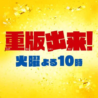 f:id:kimparatoru:20160514110322j:plain