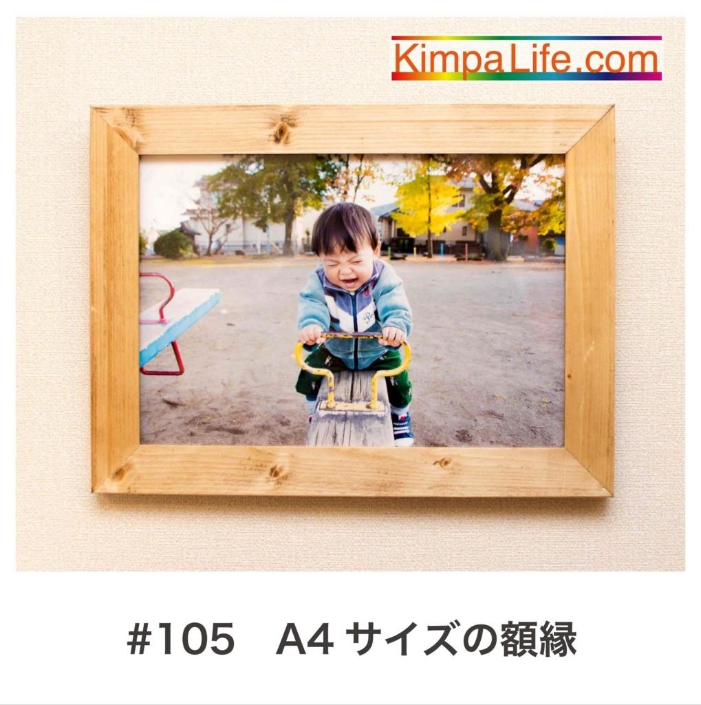 f:id:kimparatoru:20171123113554j:plain