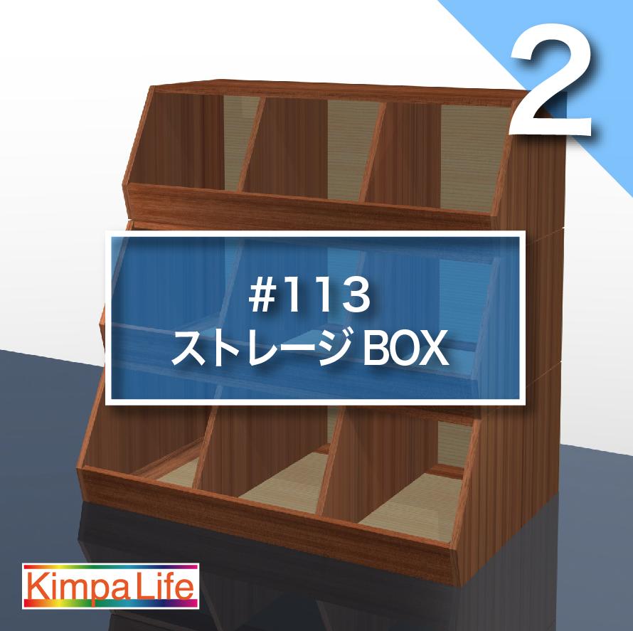 f:id:kimparatoru:20180503191029p:plain