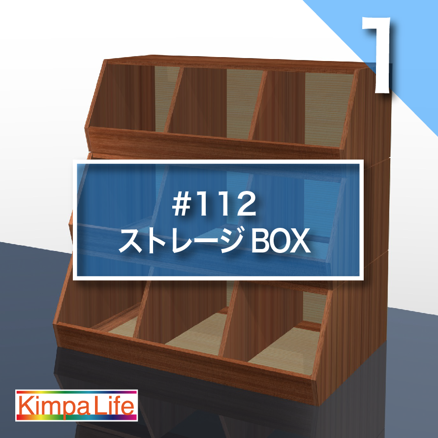 f:id:kimparatoru:20180503191238p:plain