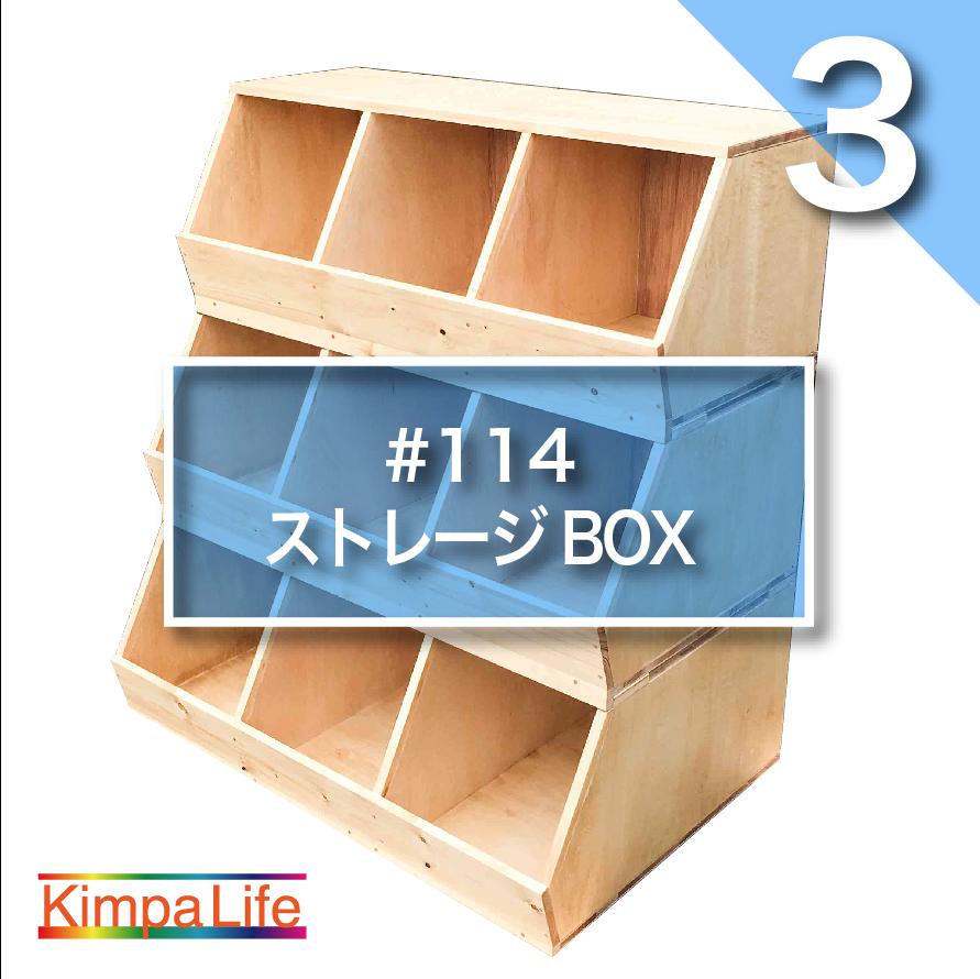 f:id:kimparatoru:20180506195712p:plain
