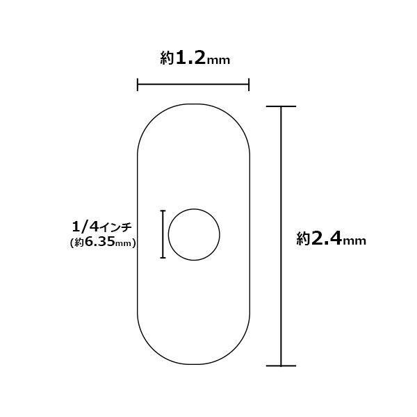 Tスロットナットの寸法