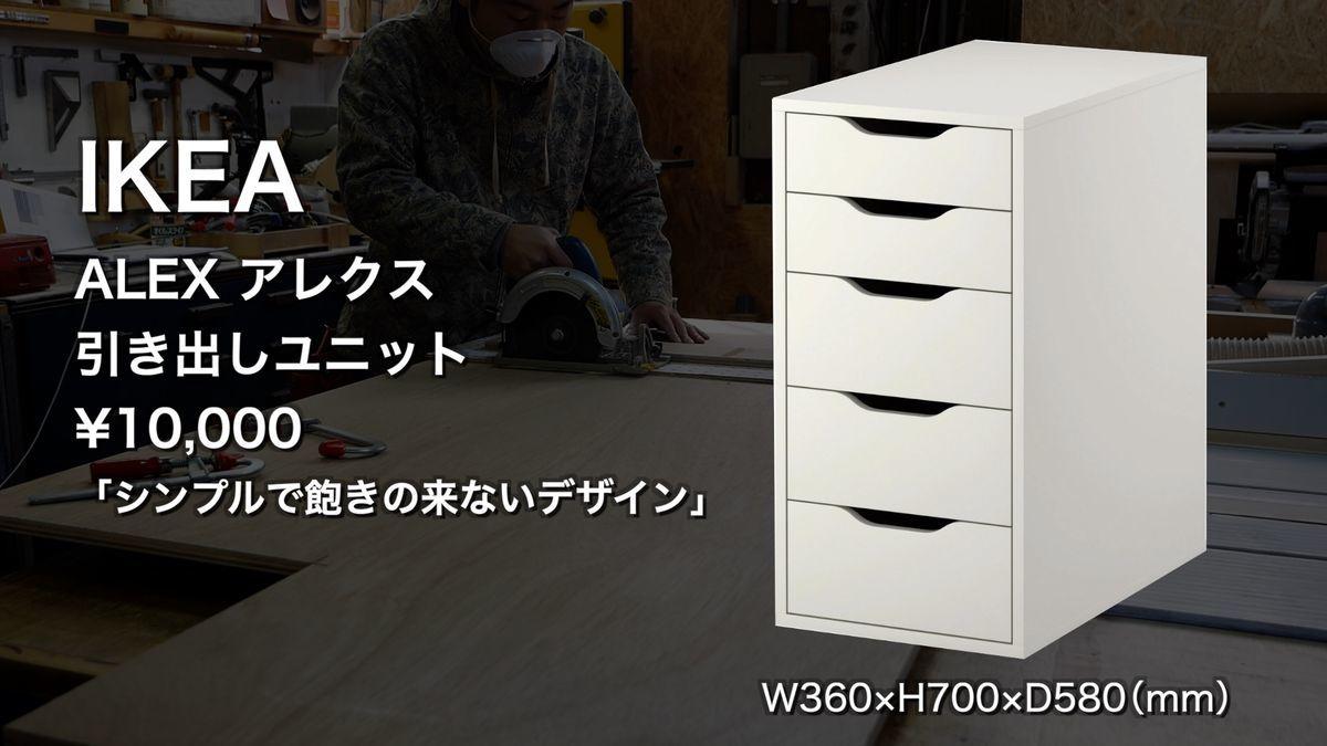 f:id:kimparatoru:20210316110243j:plain