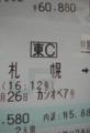 20110726194539