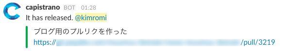 f:id:kimromi:20160709032809j:plain