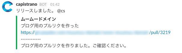 f:id:kimromi:20160709032819j:plain