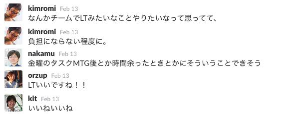 f:id:kimromi:20170225144031p:plain