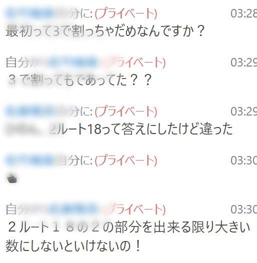 f:id:kimu0405:20200402181858j:plain