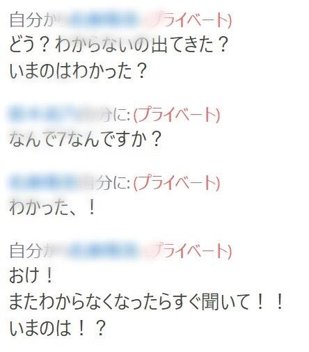 f:id:kimu0405:20200402181912j:plain