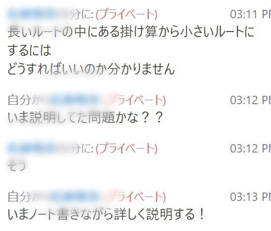 f:id:kimu0405:20200402181924j:plain