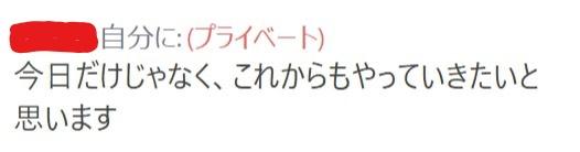f:id:kimu0405:20200429123112j:plain